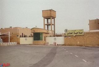 اعتقال أمراء سعوديين للاحتجاج على القصر