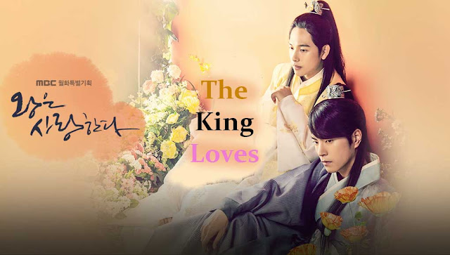 The King Loves