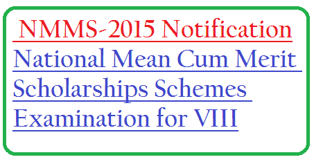 bse telangana nmms national mean cum merit scholarships examinations for viii class