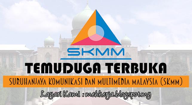 Temuduga Terbuka Terkini 2017 di Suruhanjaya Komunikasi dan Multimedia Malaysia (SKMM)