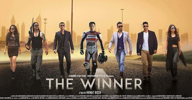 The Winner (Nepalese)  Movie Star Casts, Wallpapers, Trailer, Songs & Videos