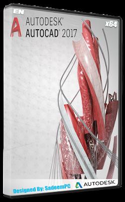 Autodesk%2BAutoCAD%2B2017.png