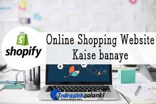 Shopify_par_Website_Kaise_Banaye
