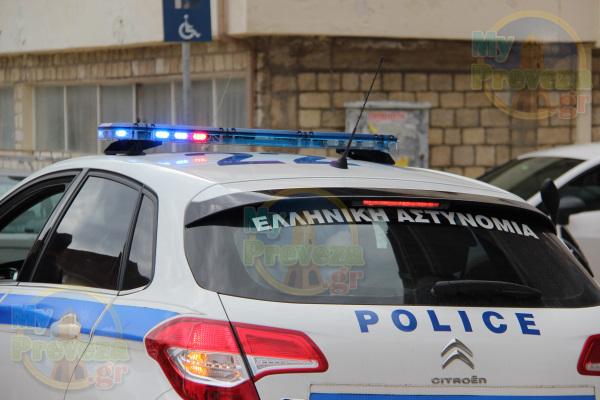 Πρέβεζα: Συνελήφθησαν τρεις ανήλικοι ημεδαποί για κλοπή μοτοποδηλάτου στο Ελευθεροχώρι Πρέβεζας