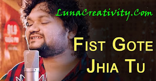 First Time Gote Jhia Odia Songs Lyrics