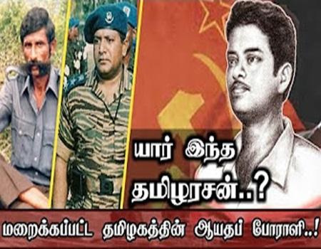 Tamilarasan life history