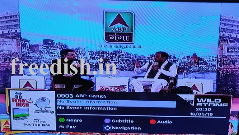 ABP Ganga Channel added on DD Freedish at Channel No 903