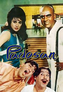 Free Padosan Kishore Download Songs Mp3