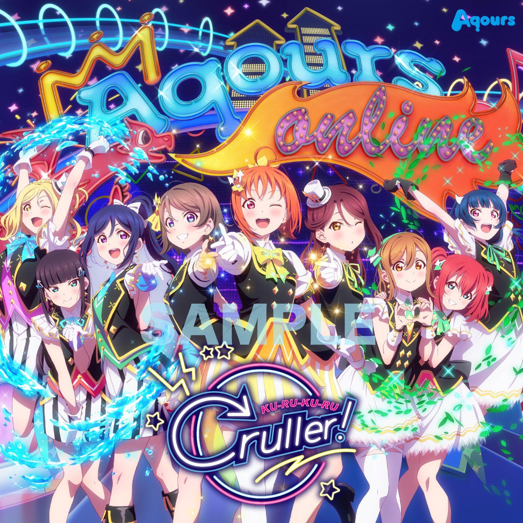 Aqours - KU-RU-KU-RU Cruller!