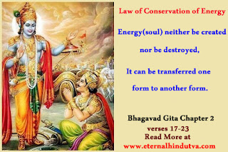Conservation of energy define in Bhagavad Gita