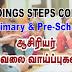 Need Primary & Pre-School Teachers