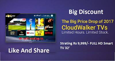 Big Price Drop Deal