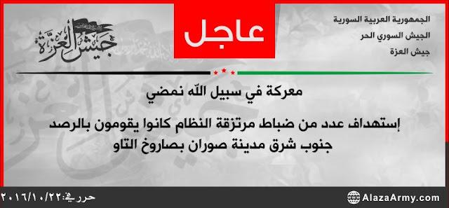 pasukan assad tewas di soran hama