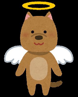 天使になった犬のイラスト