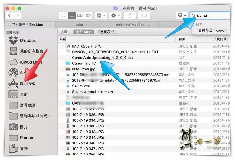解決Mac Launchpad空白資料夾怎麼也清不掉的終極方法