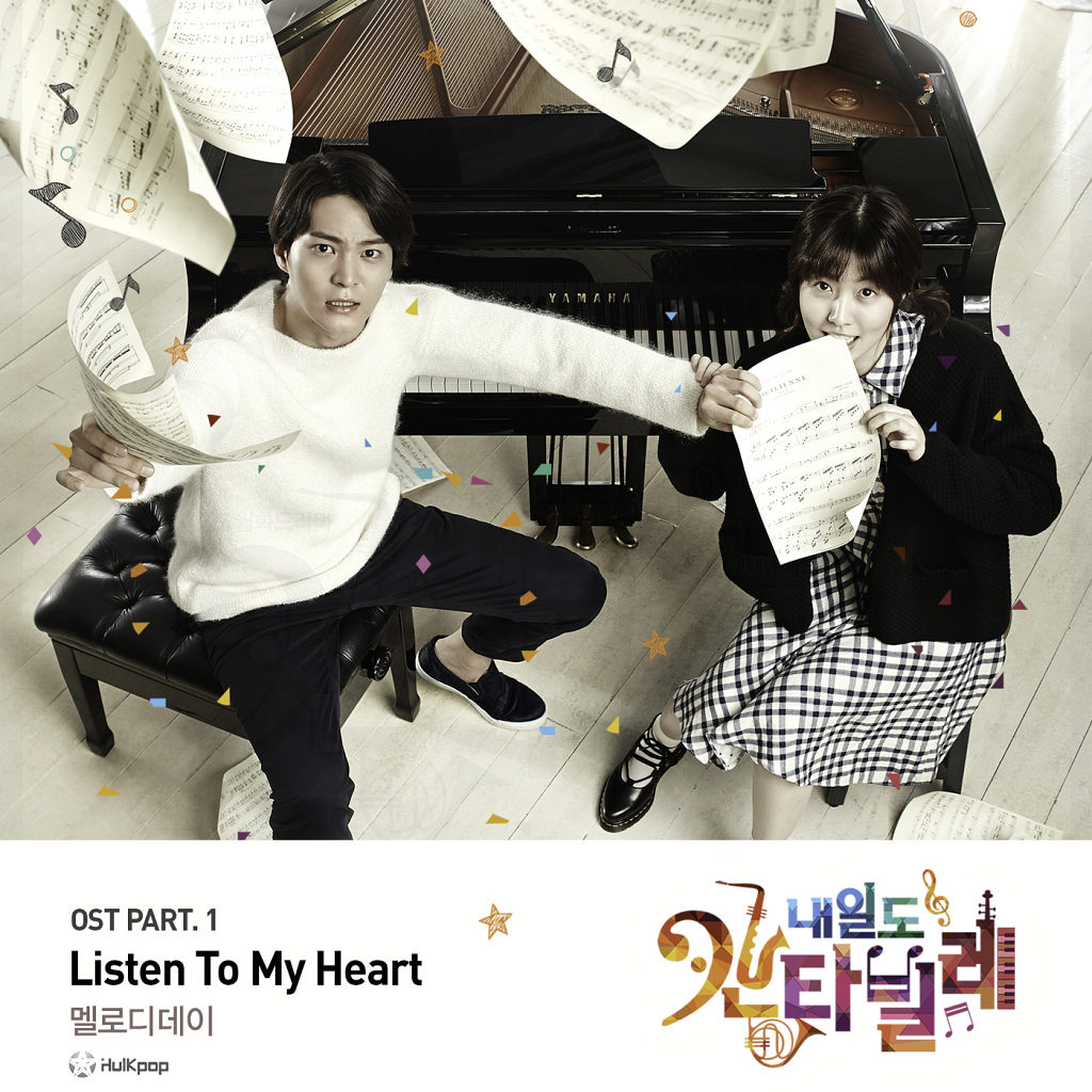 [Single] MELODYDAY – Tomorrow Cantabile OST Part 1