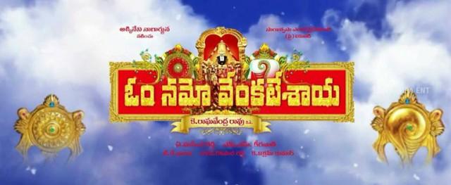 Om-Namo-Venkatesaya-Movie-Teaser