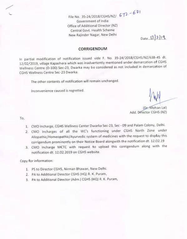 CGHS-Corrigendum-Opening-of-Wellness-Centre-Dwarika-New-Delhi