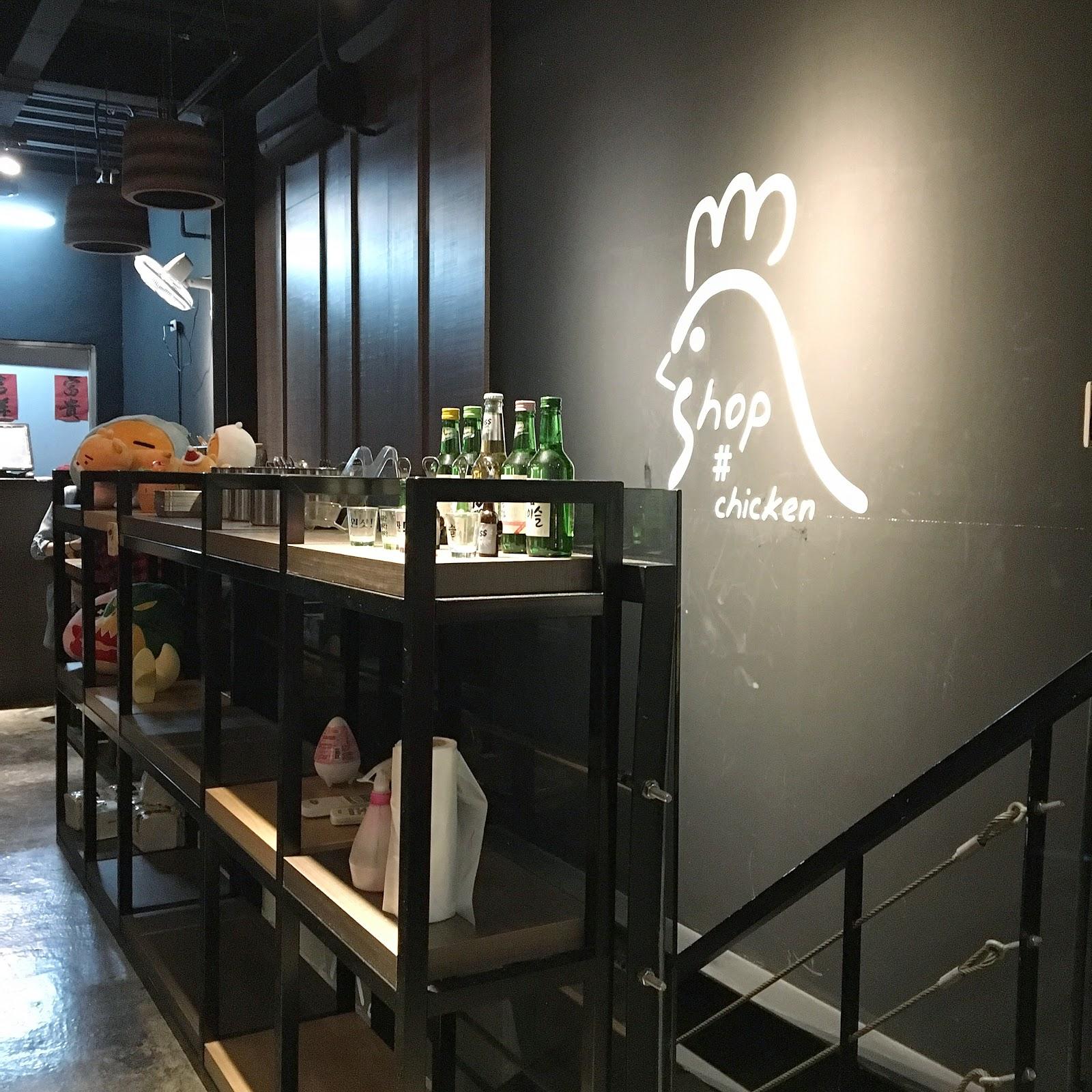 台南美食韓國炸雞專賣店店內環境