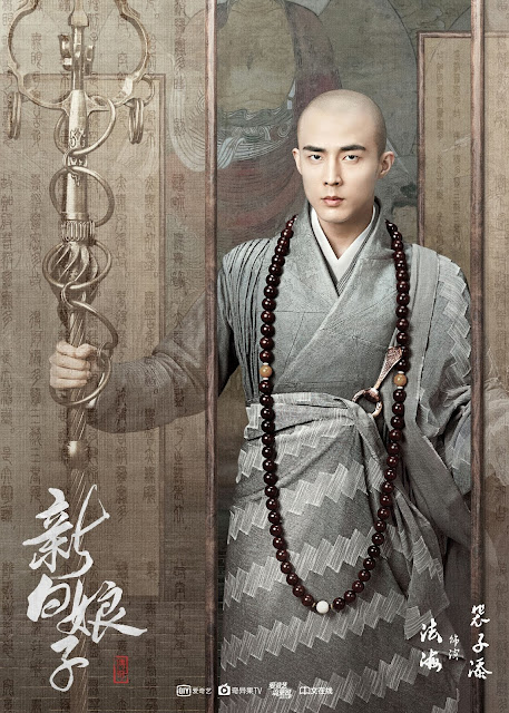 Legend of White Snake Pei Zitian
