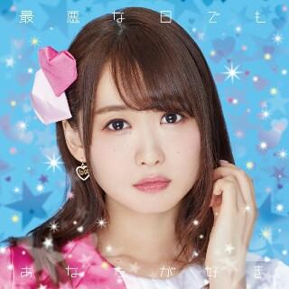 Download Ost Ending Isekai Maou to Shoukan Shoujo no Dorei Majutsu