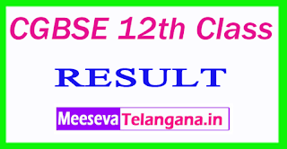 CGBSE 12th Class Result 2017