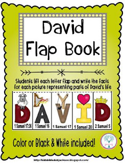 http://www.biblefunforkids.com/2015/09/david-spell-it-out.html