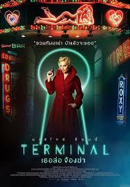 Terminal/Конченая  poster