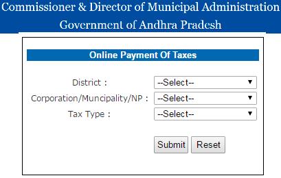 CDMA Ap Municipality Property Tax Pay Online