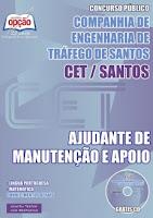 CET engenharia de trafego de Santos abrirá concurso público para 77 vagas