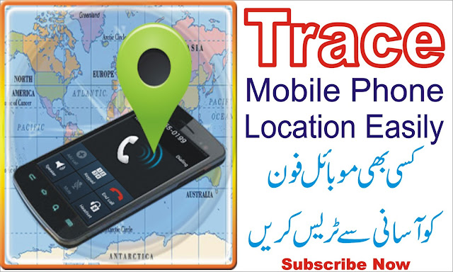 Track Mobile Phone Location Easily By Google Map