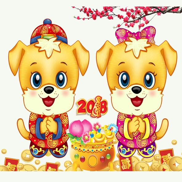 Vector Con chó vàng in lịch tết 2019.
