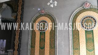 kaligrafi masjid murah