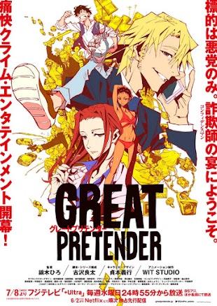 تقرير اونا Great Pretender (المدعي العظيم)