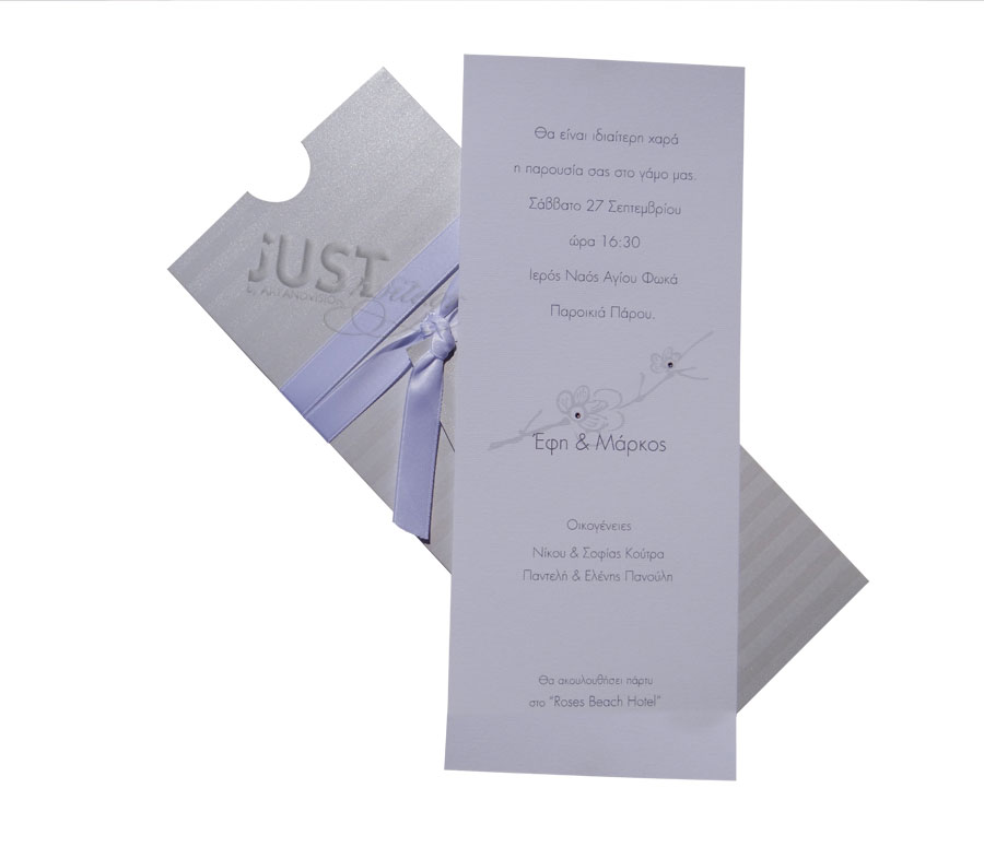 Greek wedding invitations contemporary chic A816