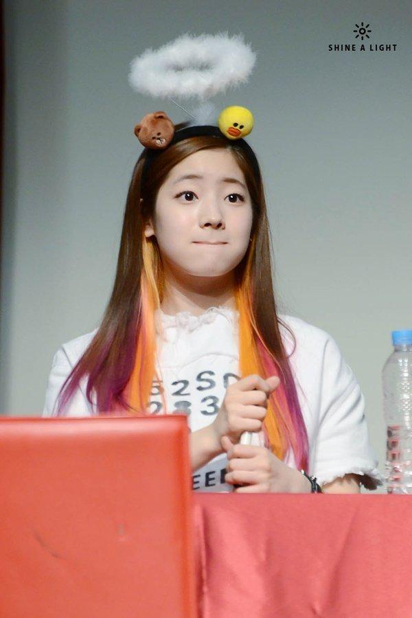 Photo Twice Dahyun Kpopmap