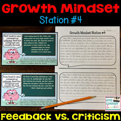 1 of 4 FREE growth mindset learning centers! Students explore how positive feedback can be perceived as criticism, and how that attitude can be changed using a growth mindset.