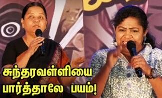 Arulmozhi Speech about Sundaravalli
