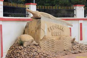 Eco Park, Deori