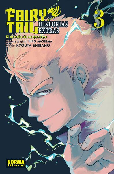 """Reseña de """"Fairy Tail Historias Extras vol. 3: El destello de un Gran Rayo"""" de Hiro Mashima y Kyouta Shibano - Norma Editorial"""