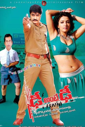 Dhee Ante Dhee 2015 Hindi Dubbed Movie Download