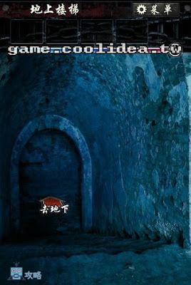 無限牢獄第4章圖文攻略1