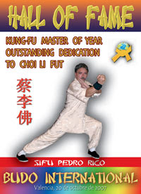 Jie-Gao Pedro Rico Hall of Fame kung fu