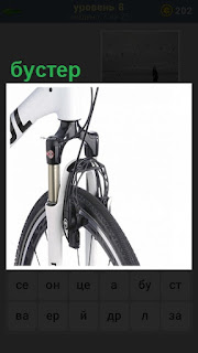 фрагмент велосипеда с бустером креплением рамы