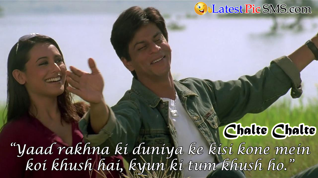 Chalte Chalte Romantic Dialogues - Bollywood Movie Famous Romance Dialogues for Whatsapp and Fb