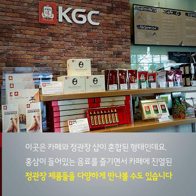 Sản phẩm hồng sâm của Korea Ginseng Corp (KGC)