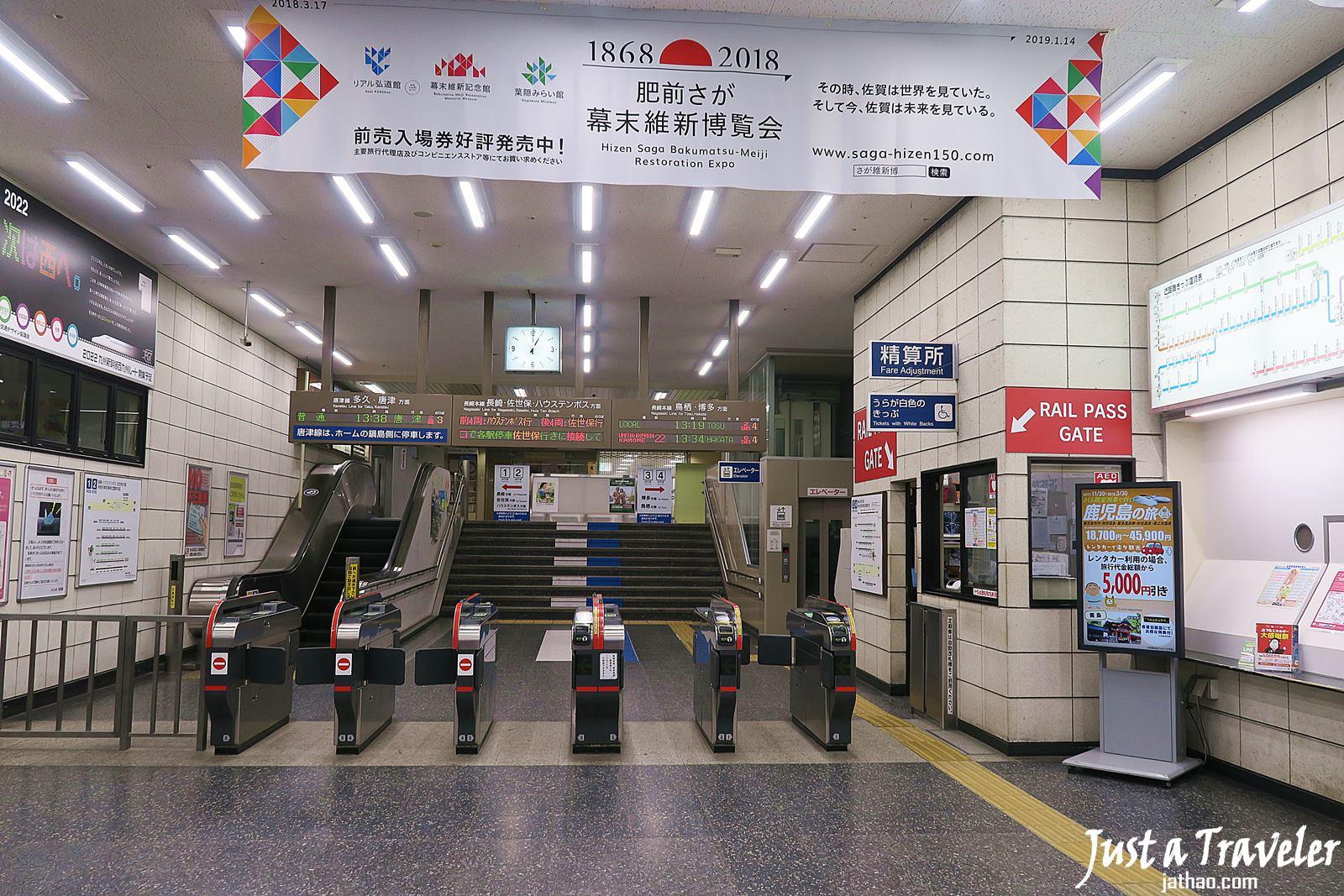九州-交通-JR-博多車站-佐賀車站-火車-鐵路周遊券-三日券-五日券-北九州-南九州-全九州-Pass-觀光-特色列車-推薦-自由行-攻略-旅遊-日本-JR-Kyushu-Railway-3-5-Day-Pass-Japan