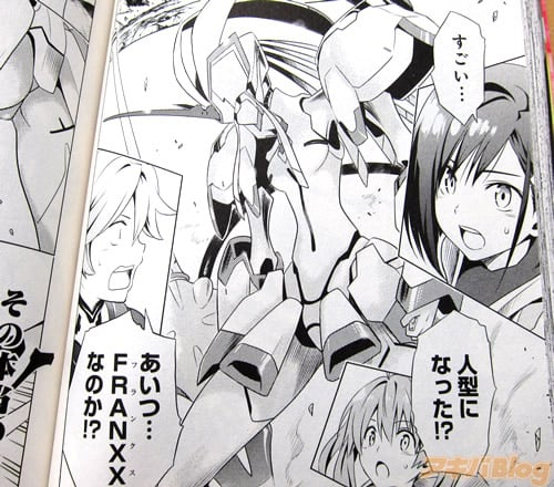 Saiu a versão fisica do volume 1 do mangá de Darling in the FranXX