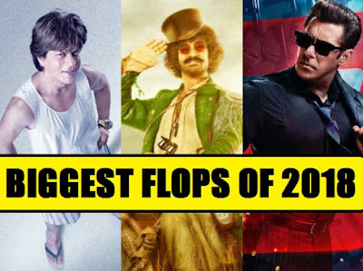 2018 biggest flop bollywood movies