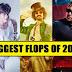 2018 की सबसे बड़ी फ्लॉप फिल्मों की लिस्ट हुई जारी, जानिए किस फिल्म को हुआ कितना नुकसान?